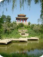 Клиника  центр «Здоровье» доктора Бэ в Китае