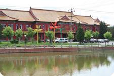 Клиника Центр Тибетской медицины в г. Пекин в Китае
