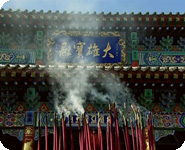 Клиника Удалянчи в Китае